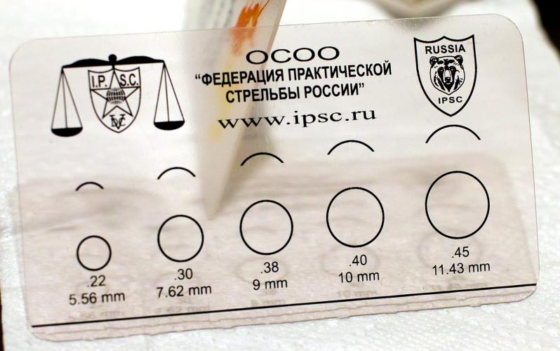 Визитка на прозрачном пластике
