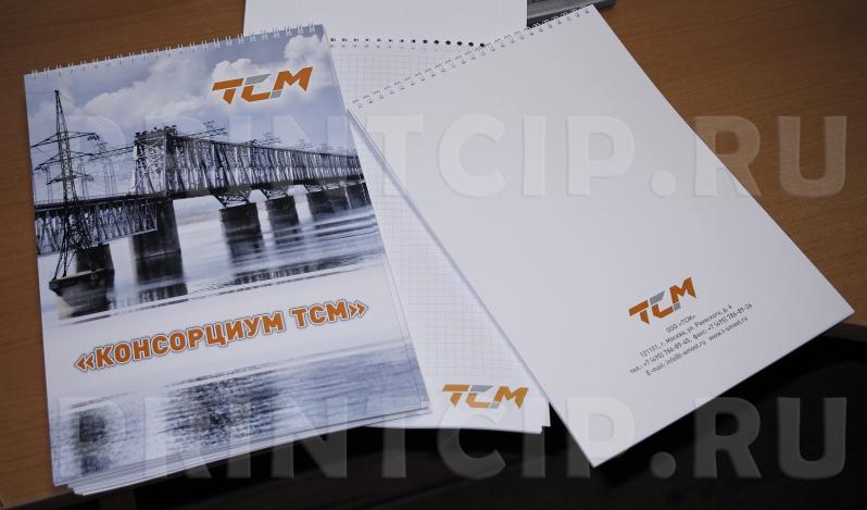 Блокнот компании ТСМ