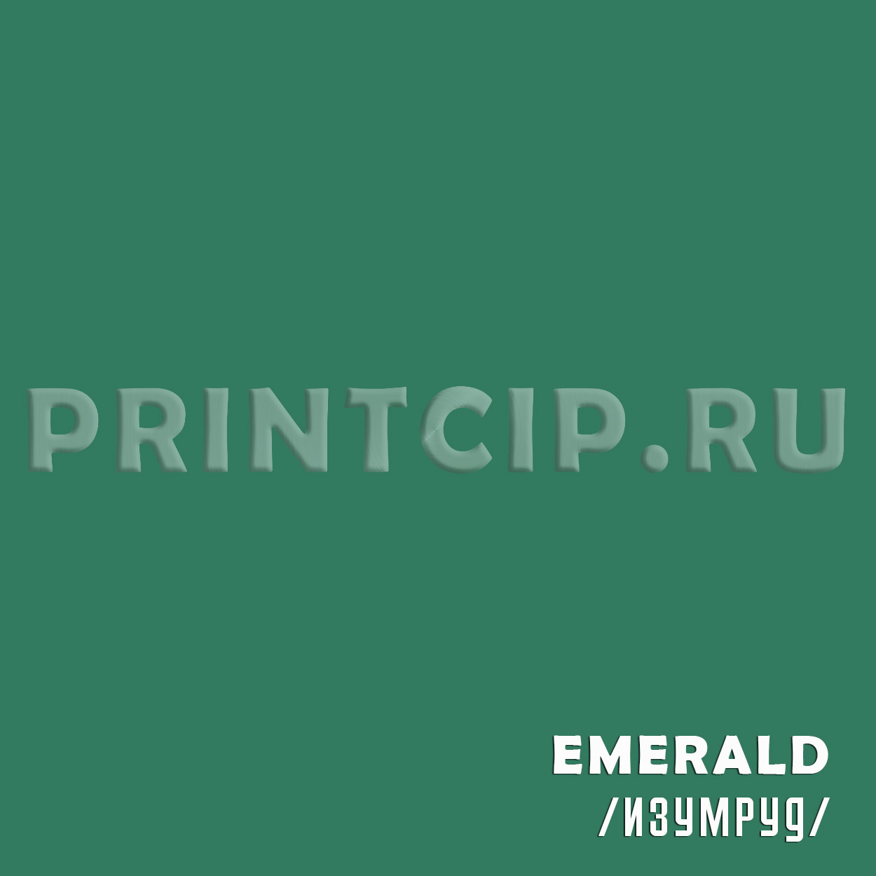 emerald colorplan