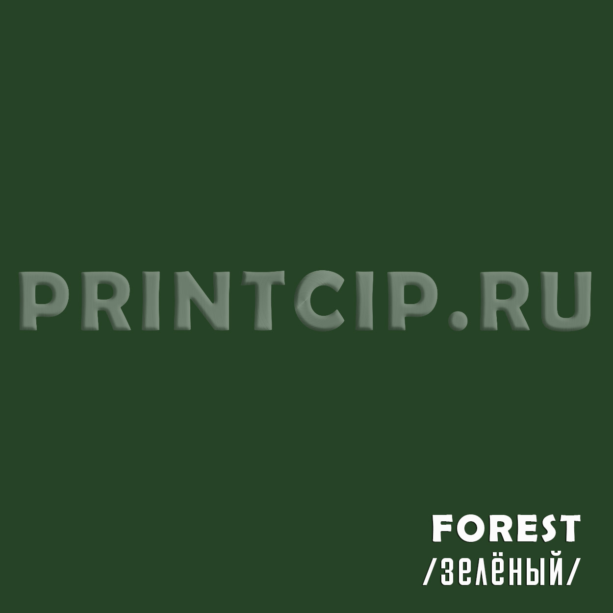 forest colorplan
