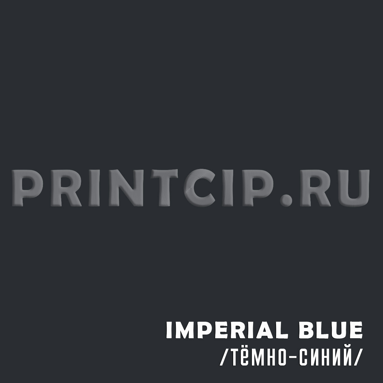 imperial blue colorplan