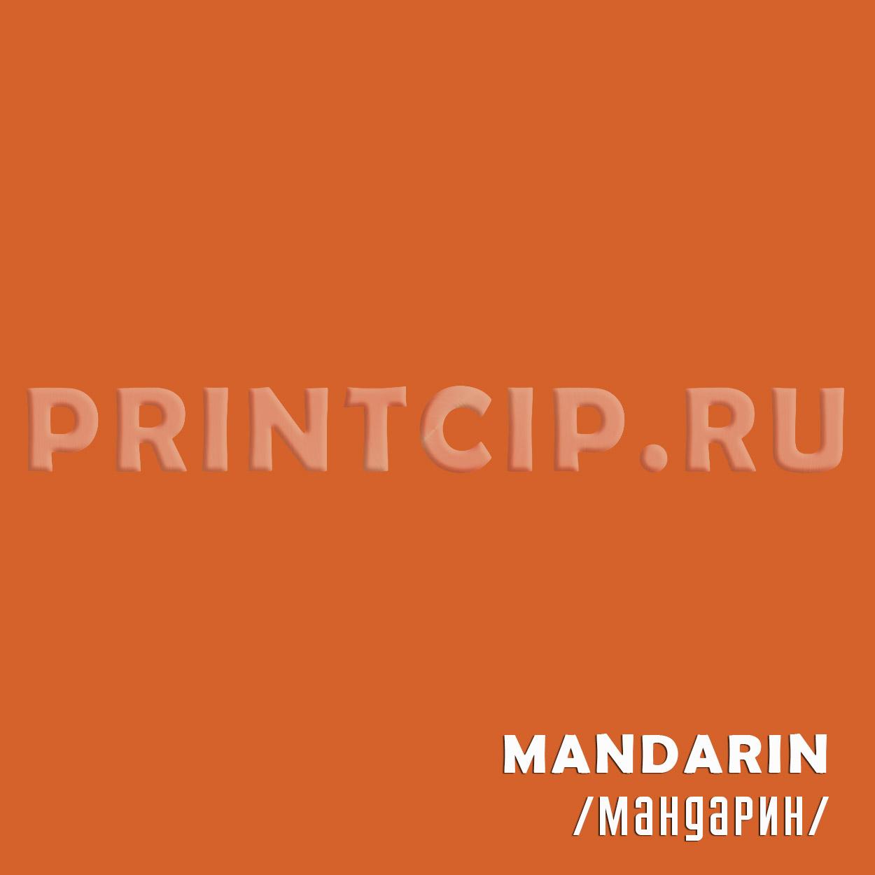 mandarin colorplan