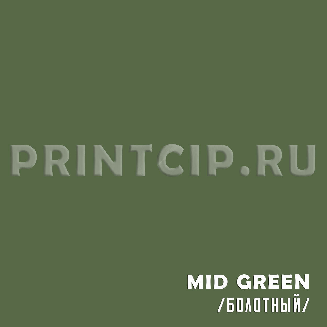 mid green colorplan