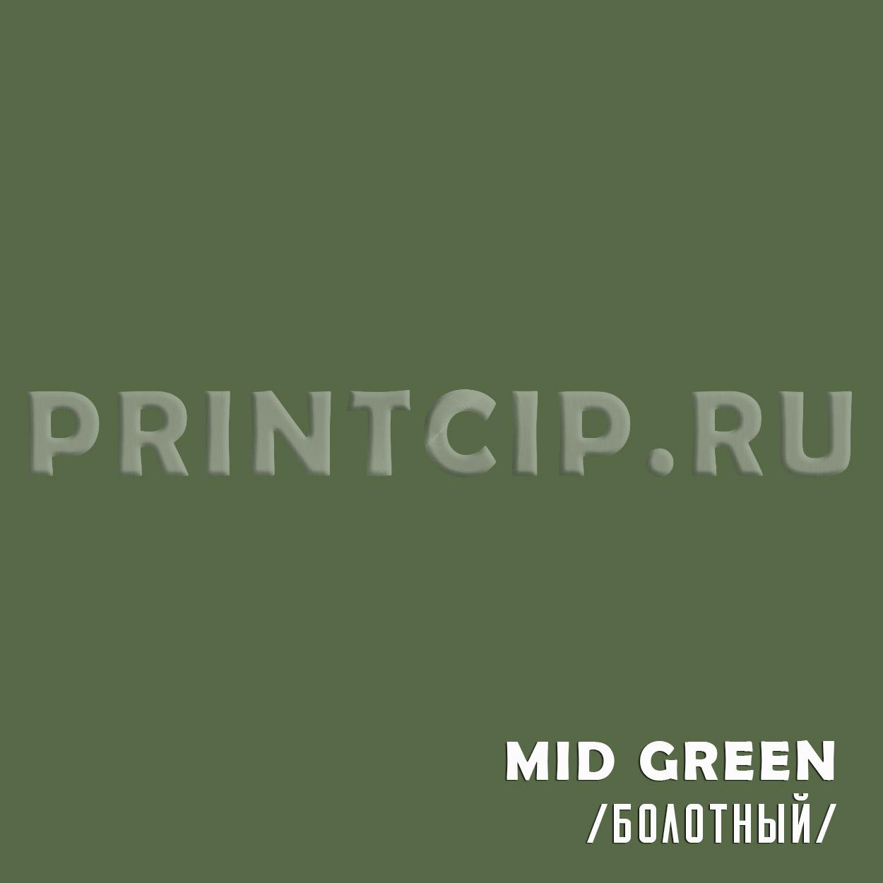 mid green colorplan