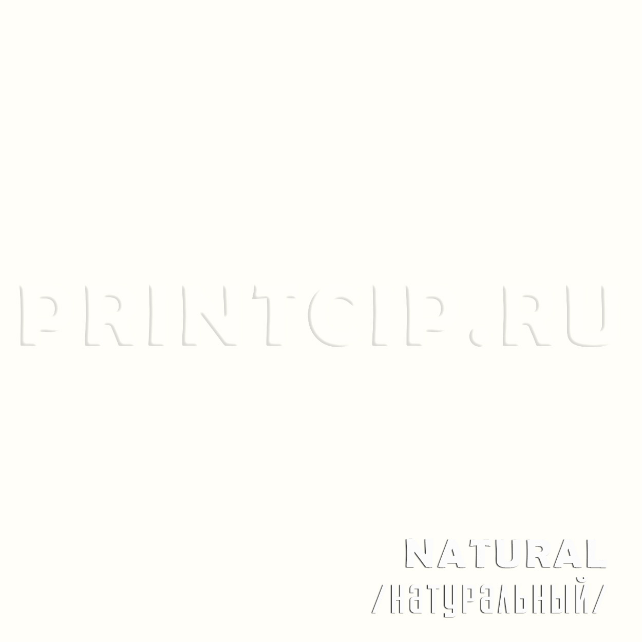 natural colorplan