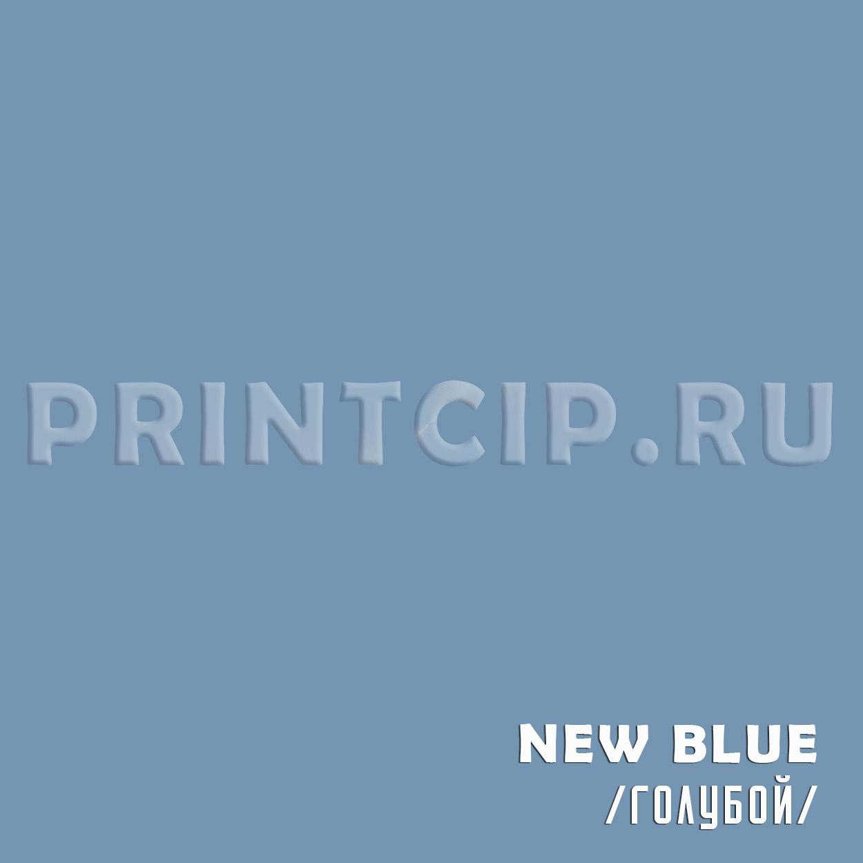 new blue colorplan