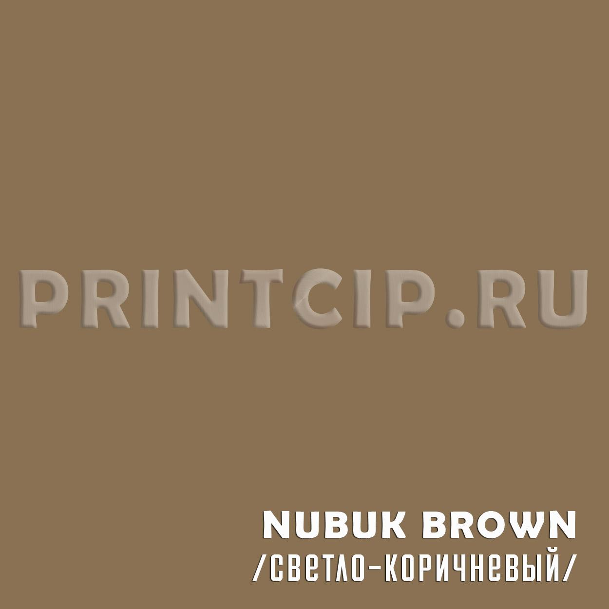 nubuk brown colorplan