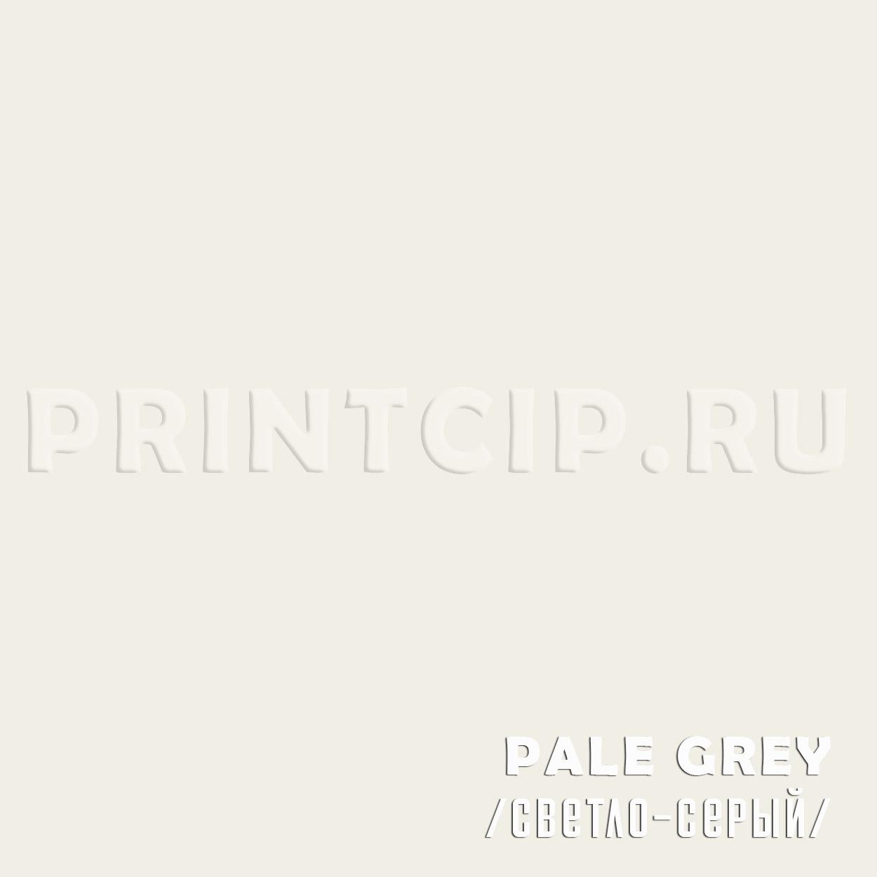 pale grey colorplan