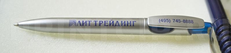Ручки с логотипом компании «ЛИТ-Трейдинг»