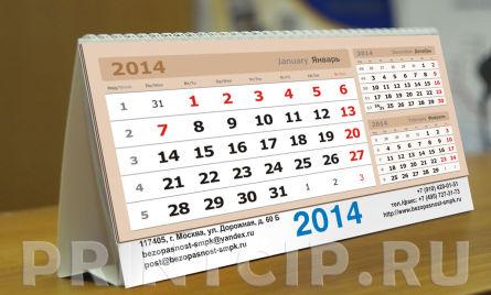 Настольный календарь-домик с типовым блоком