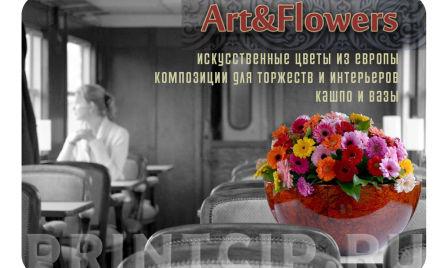 Карманный календарь для компании Art&Flower