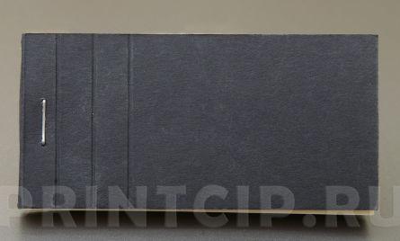 Бумажная обложка