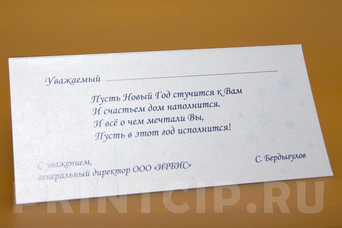 Открытки почтой яндекс