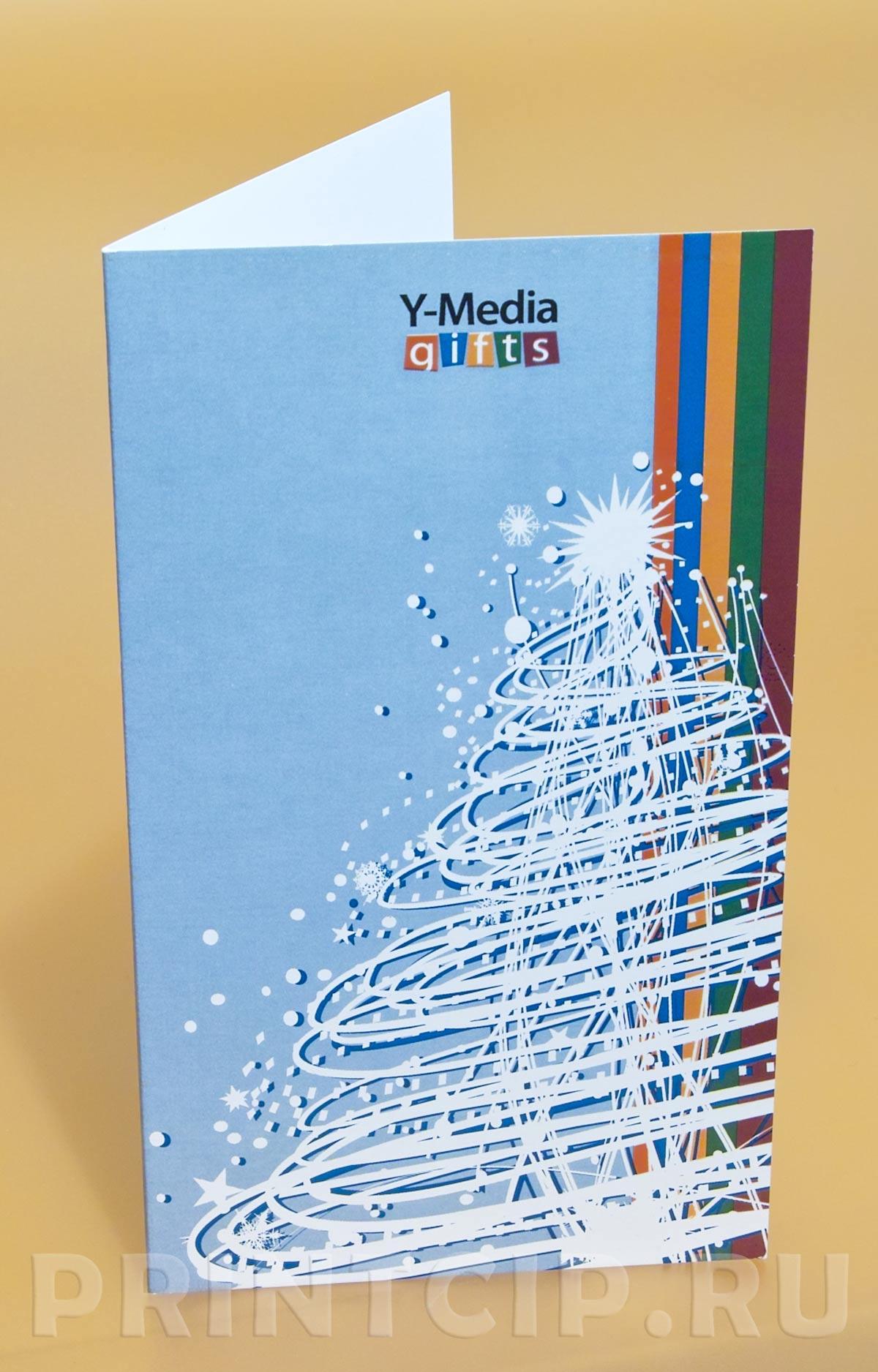Новогодние открытки с календарями
