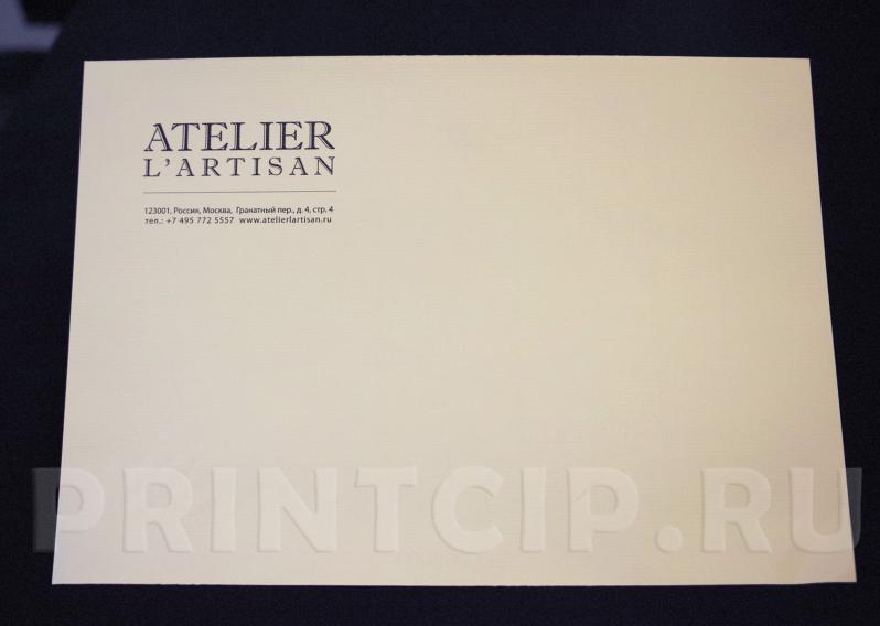 Конверт С4. Дизайнерская бумага