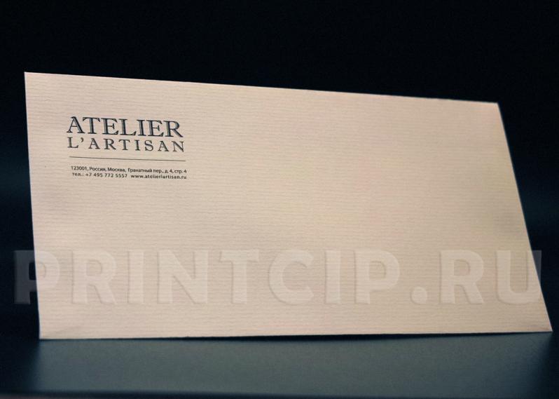 Конверт евро-формата. Дизайнерская бумага