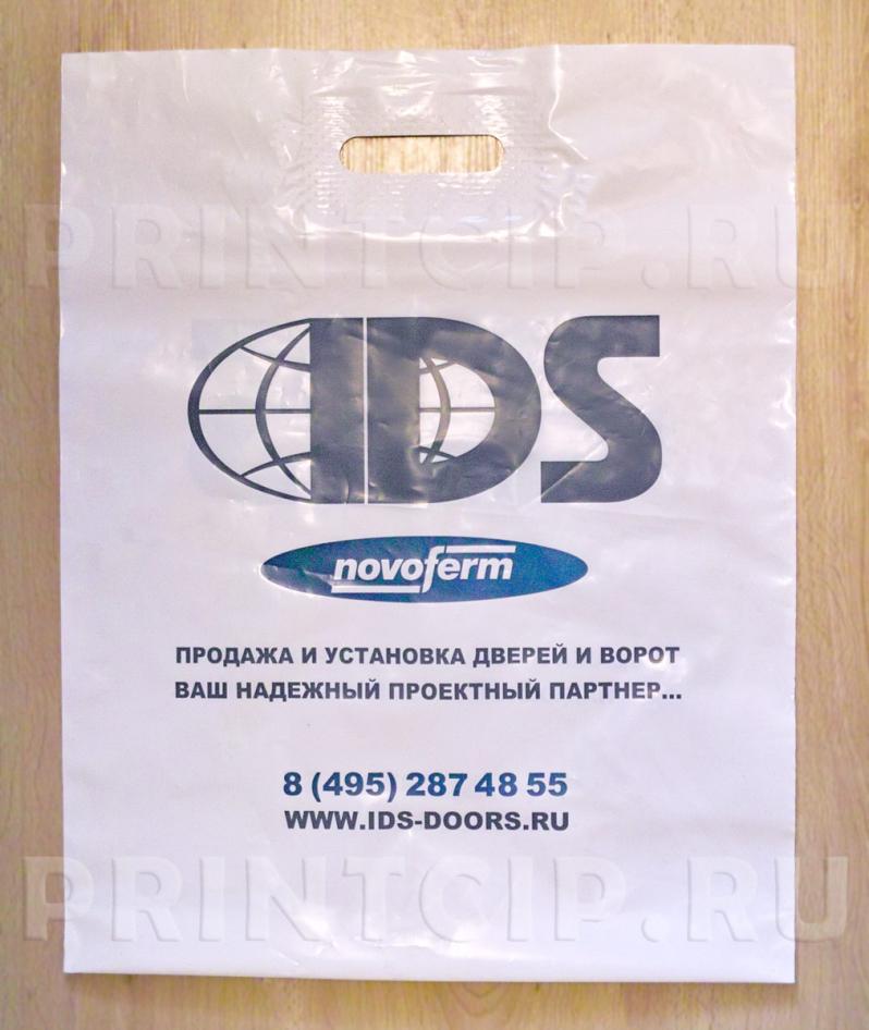Пакет ПВД 40х50