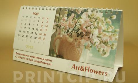 Настольный перекидной календарь