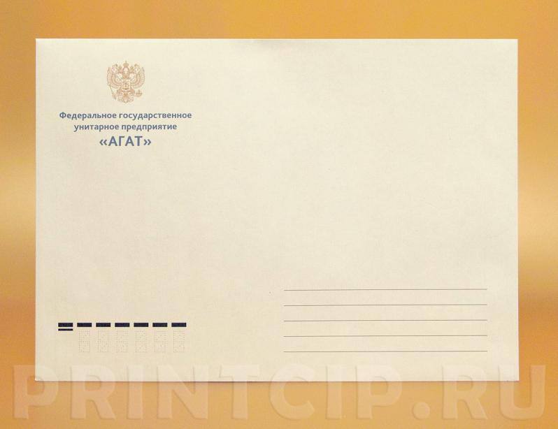 Фирменный конверт с символикой организации